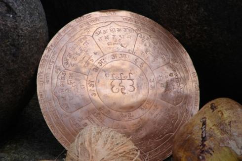 20111210-160832.jpg